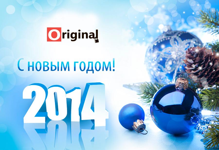 Белый фон для открытки с новым годом